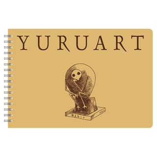 ゆるしとの新シリーズ「YURUART」から、考えるシト...
