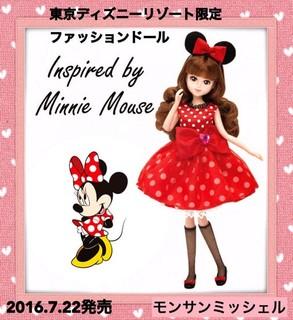 東京ディズニーリゾート 2016 。ミニーマウス ファ...