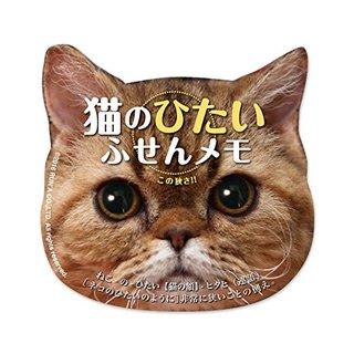 ラナ 猫のひたい付箋メモ(マデ 49518502807...
