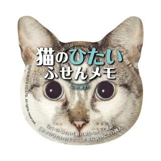 猫のひたい ふせんメモ サラ 【WEB先行発売】 / ヴィレヴァン通販 (3527)