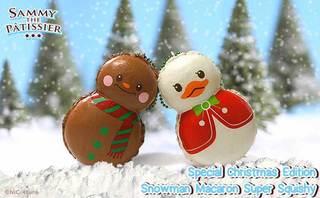 サミーのスーパーやわらかマスコット クリスマスマカロン (3677)