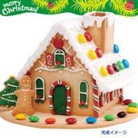ママズキッチン クリスマスクッキーハウスキット 450g (4521)