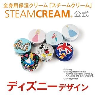 ディズニーデザイン缶(75g入り) (4863)