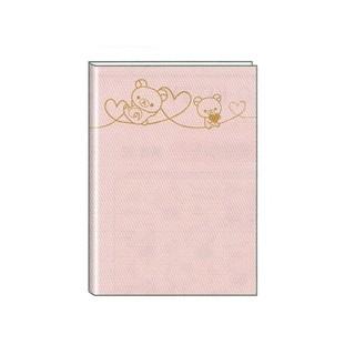サンエックス手帳/A5/ウイークリー/かわいい/可愛い...