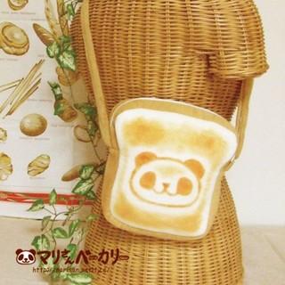 【※お一人様1点まで】【マリさんベーカリー】食パンのポシェット (5993)