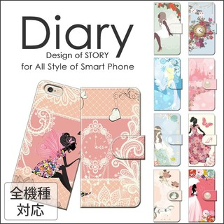 iPhone7ケース iPhone7 plus 手帳型...