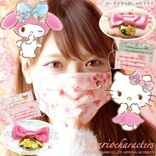 ローズメタルマスク〈キティ・マイメロ・キキララ〉。〈サ...