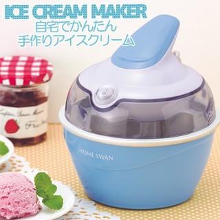 アイスクリーム屋さん (7129)