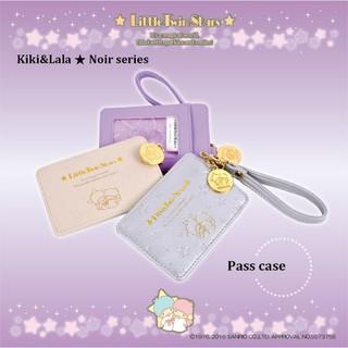 サンリオ/キキ&ララ/キキララ/パスケース/ICカード...