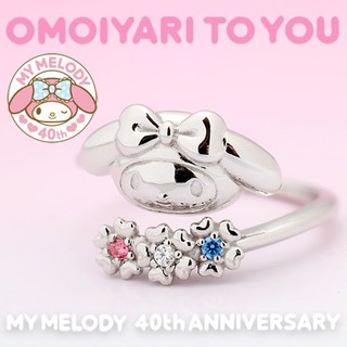 MY MELODY 40th ANNIVERSARY。...