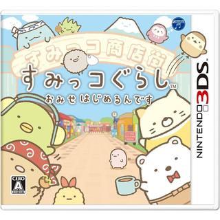 【3DSソフト】すみっコぐらし おみせはじめるんです