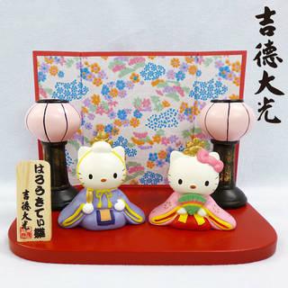 吉徳 ハローキティ雪洞(ぼんぼり)付きミニ雛飾り
