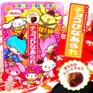 ★120円(税抜)★。★バラ売★サンリオキャラクターズ...