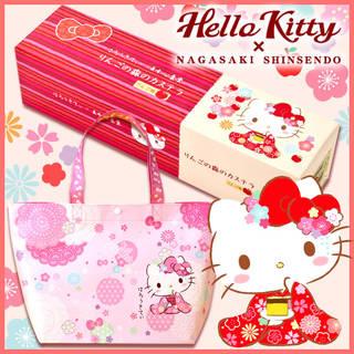 【幸せの黄色いカステラの長崎心泉堂限定】 キティ カス...