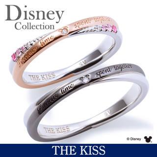 ディズニー / ペアリング / 隠れミッキーマウス / THE KISS リング・指輪 シルバー ダイヤモンド DI-SR6008DM-6009DM (12373)