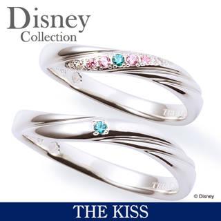 ディズニー / ペアリング / ディズニープリンセス アリエル / THE KISS リング・指輪 シルバー キュービックジルコニア DI-SR2404CB-2405CB ザキス 【送料無料】【Disneyzone】 (12374)