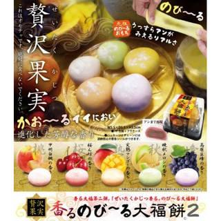 スクイーズ もち|香るのびーる大福餅2 キーホルダー|香る大福第二弾 食品サンプル もちもち (14768)