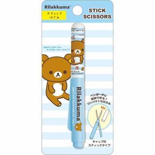 収納時はペンのようになるスティックタイプのはさみです。...