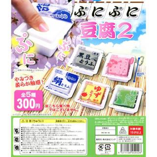 ぷにぷに豆腐2 全5種セット (14954)