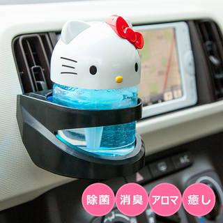 ハローキティ 車載用/USB対応 空気洗浄機