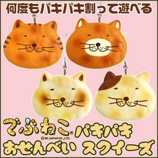 【スクイーズ 食品サンプル おもちゃ squeeze】...