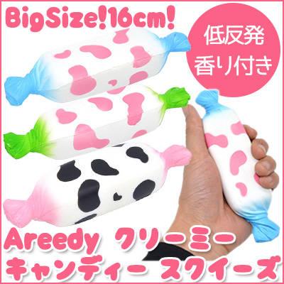 【スクイーズ 食品サンプル おもちゃ squeeze .