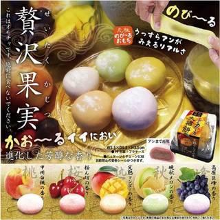 香るのび~る大福餅2 キーチェーン(5種セット)ほかキ...