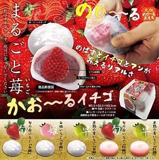 香る究極の苺大福(5種セット)ほかジョーク・どっきりが...