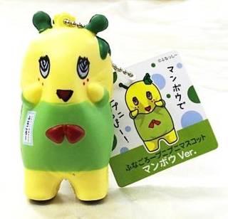 在庫限り!★5000円以上で送料無料。ふなごろープニプ...