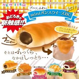 ミニサイズの菓子パンスクイーズキーホルダー5個セットで...