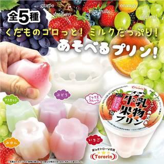 ★4月発売予定予約商品★プルプルあそべる牛乳果物プ...