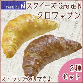 【6月上旬入荷予約商品】【スクイーズ 食品サンプル お...