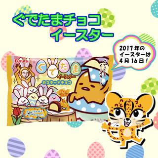 お楽しみ会・プレゼント・イベントでのご入用に★税込10...