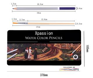 Amazon | XPASSION 水溶性 色鉛筆 72色 鉛筆削り付き メタルケース 日本語説明書付き | 色鉛筆 | 文房具・オフィス用品 (17159)