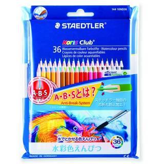 Amazon | ステッドラー 水彩色鉛筆 ノリスクラブ 144 10ND36P 36色 | 色鉛筆 | 文房具・オフィス用品 (17160)