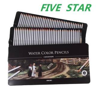 Amazon | 水溶性 色鉛筆 FIVE STAR 72色 水彩色鉛筆 秘密花園の本 大人の絵画に適用色鉛筆 (72 水彩色鉛筆セット) | 色鉛筆 | 文房具・オフィス用品 (17164)