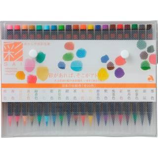 Amazon | あかしや 水彩毛筆 彩 20色セット | 文房具・オフィス用品 | 文房具・オフィス用品 (17165)