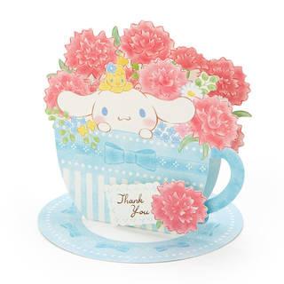 シナモロール 母の日カード(ティーカップ)
