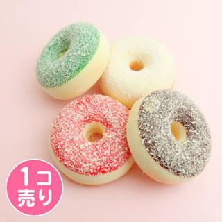【NEW】むにむにココナツドーナツマグネット/1個売り (20681)