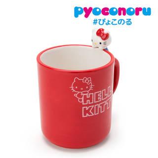 ハローキティ ぴょこのるマグカップ(Sanrio Ch...