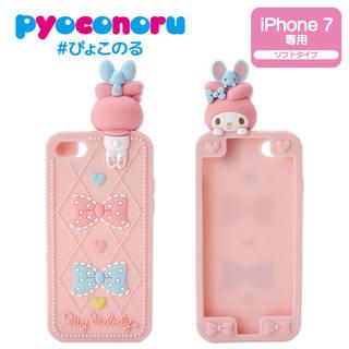 マイメロディ ぴょこのるiPhone 7ケース(San...