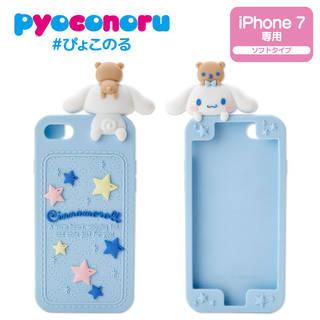シナモロール ぴょこのるiPhone 7ケース(San...