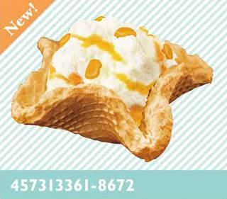Cafe de N ワッフルコーンアイス(マンゴー) (25367)