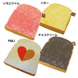 (全4種)バターいちごジャムチョコクリーム...