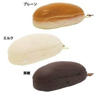 (全3種)プレーンミルク黒糖