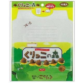 お菓子風レター (29449)