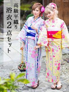 桜×ストライプ浴衣 (30705)