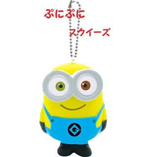 ミニオン スクイーズ ぷにぷに ボブ (33470)