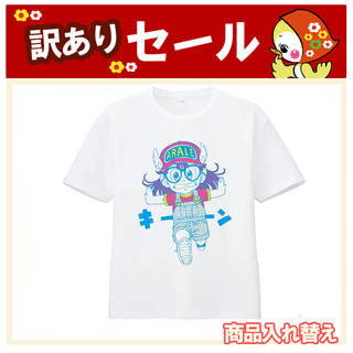 【売り尽くしセール 3132円→1500円】【大人用 ...