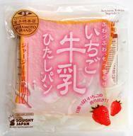 。【新品】スクイーズ(食品系/キーホルダー) ストロ...